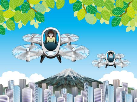 Fuji (21) Summer drone taxi