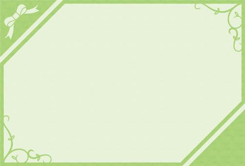シンプルフレーム - グリーン