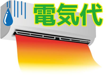 Air conditioner 13