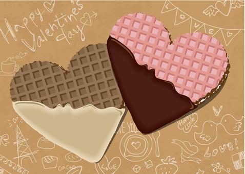 Valentine's card template 6