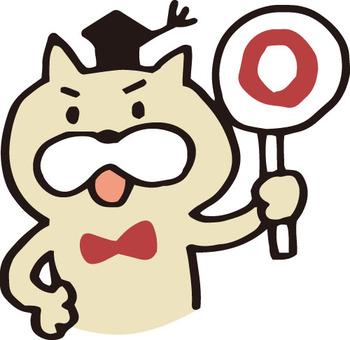 Cat (explanatory cat 4)