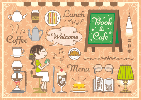 Relaxing book & cafe set