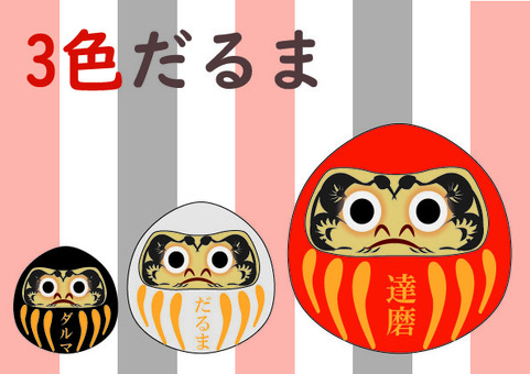 Three color daruma