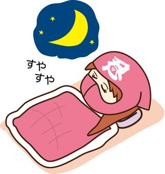 Ninja (sleep)