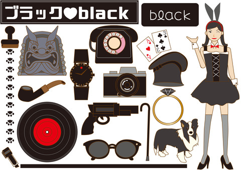 Black (black one)