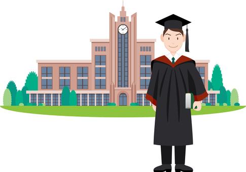 University college student bachelor degree
