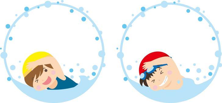 수영 수영