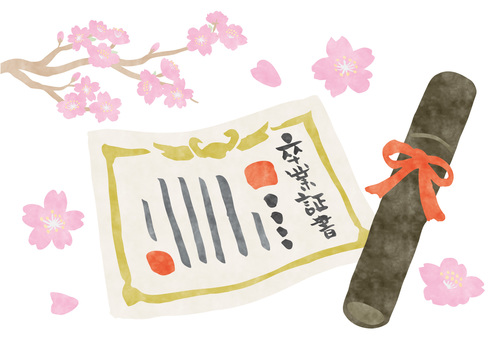 Hand drawn _ diploma and cherry blossom