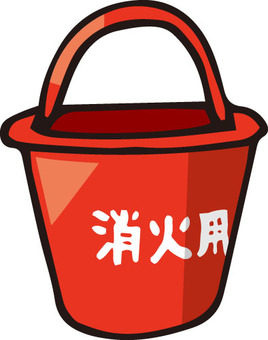 Fire extinguishing bucket (red)