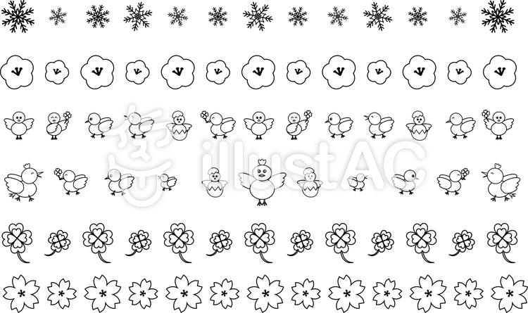 かわいいラインセット冬春モノクロイラスト No 684726無料