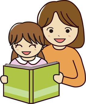 與父母和孩子一起閱讀