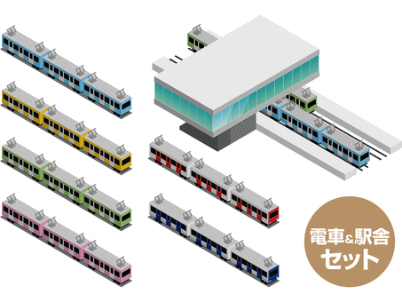 Train-1 (train / station building set)