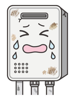 Water heater with expression (crying)