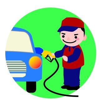 Gasoline refueling mark