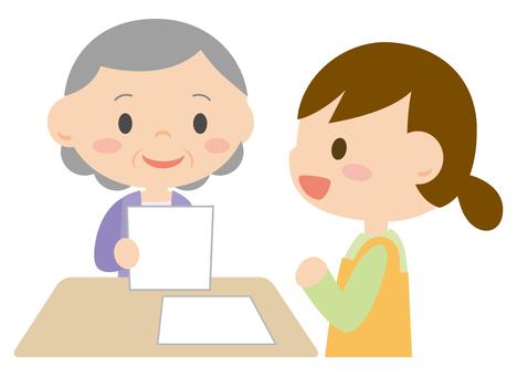 Watching documents grandma and women