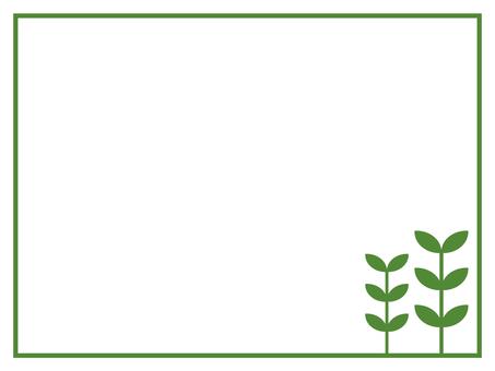Simple plant frame