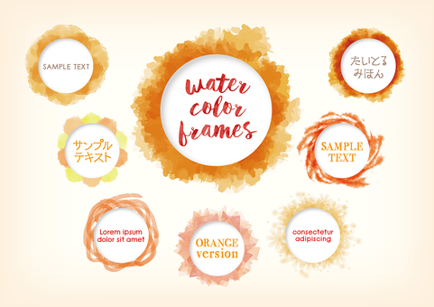 수채화 터치의 원형 프레임 세트 : 오렌지