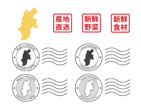 Set of prefecture maps and stamps Nagano Prefecture