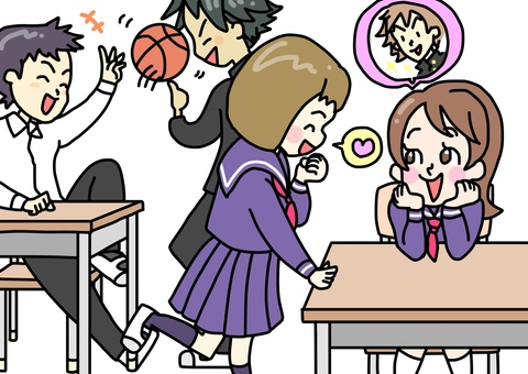 중학교 생활