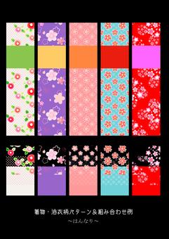 Kimono / Yukata pattern pattern 1