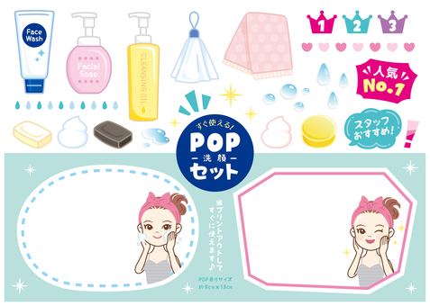 Ready-to-use POP set