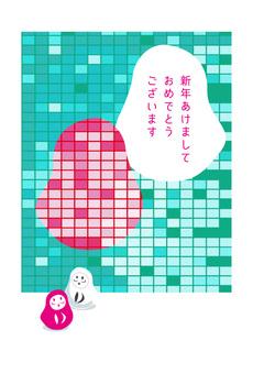 Daruma's Design New Year's Card (Vertical)