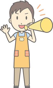 Nursery teacher - Megaphone - whole body