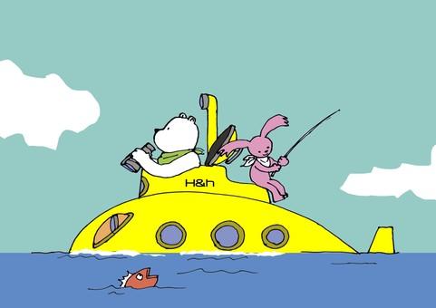 H & amp; h Submarine