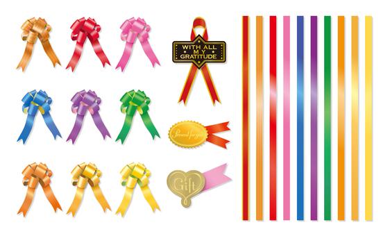 Packing ribbon & amp; seal _ 001