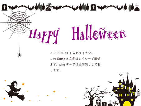 Halloween frame ⑦ (Witch and Castle)