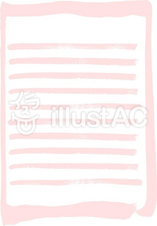 メッセージカード便箋フリー無料素材イラスト No 740224