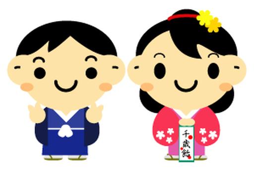 Shichigosan (whole body)