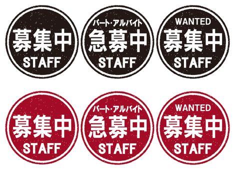 Job stamp style 2