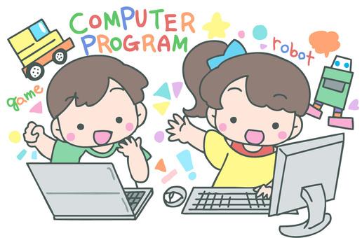 프로그래밍 교실