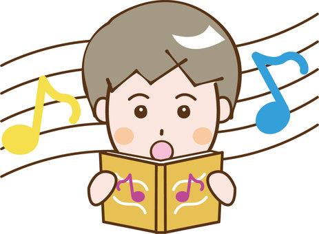 노래를 부르는 소년