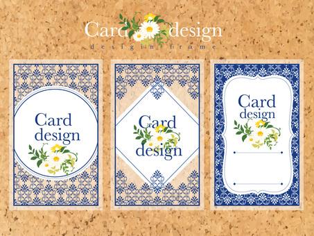 Decorative frame design set