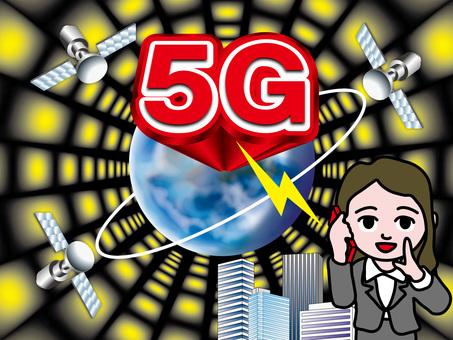 """5G"" next generation high-speed communication (11)"