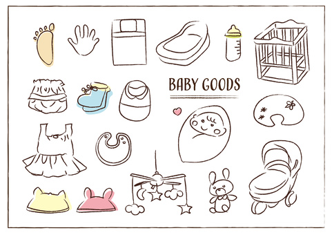 Childcare Set Baby Baby Collectibles