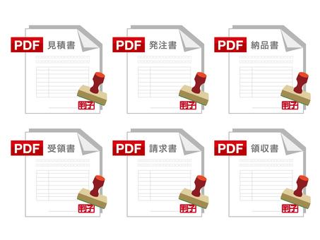 Document list stamp sticker