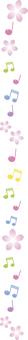 Flower note line - Vertical