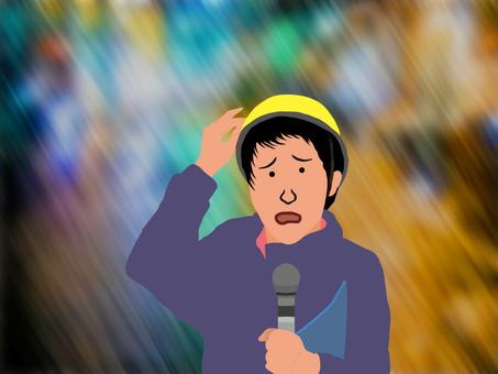 Typhoon report