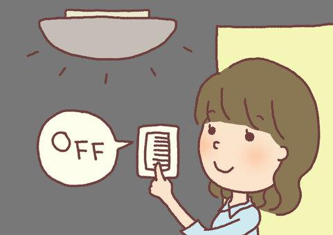 Cherish the electricity (background gray)