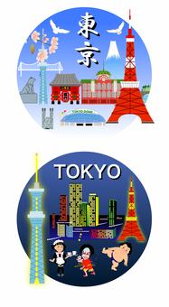 도쿄의 이미지 소재