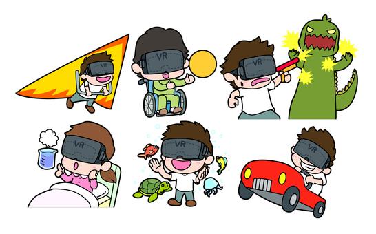 VR / virtual reality