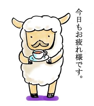Sheep Butler 2