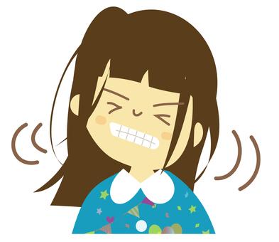 I hate 【Aoko chan】