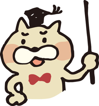 Cat (explanatory cat 1)