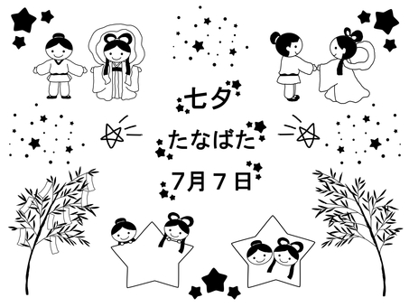 Hand drawn style Tanabata illustration