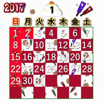 2017 Calendar January