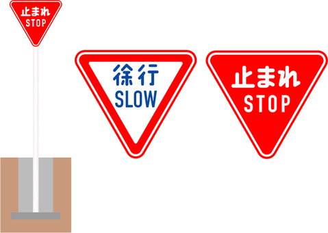 Traffic signs of stop and crawl